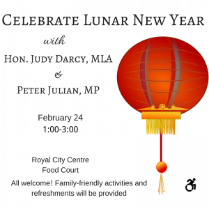 Celebrate Lunar New Year - the Year of the Dog! @ Royal City Centre | New Westminster | British Columbia | Canada